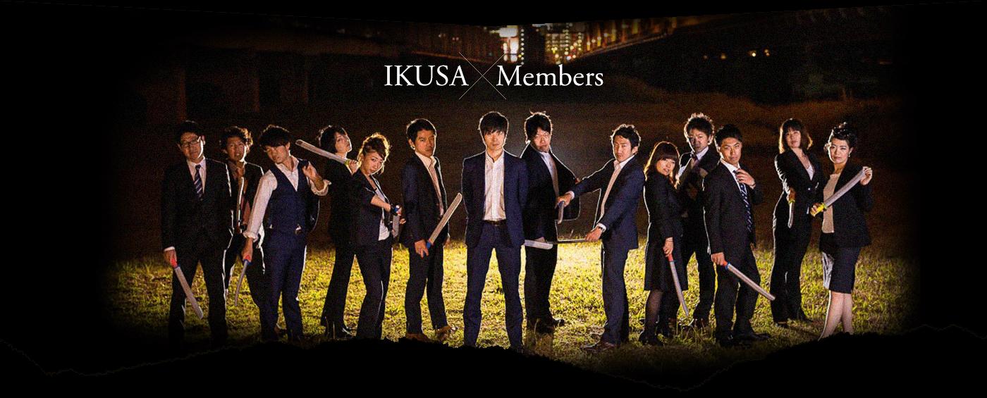 IKUSA Members