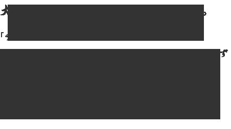 大阪から日本を、日本から世界を元気に。「チャンバラ合戦-戦IKUSA-」は私たちが創り上げた完全オリジナル、新しいアクティビティ。年齢、性別を問わず「笑顔」で「本気」に楽しめるのが特徴です。私たちが目指す新しい地域活性化のカタチ、次はぜひ、皆さまの街で。