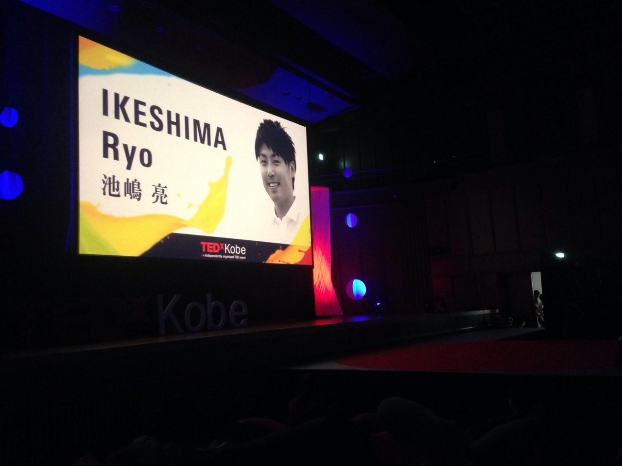 TEDx_4890_0