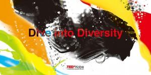 TEDx_9665