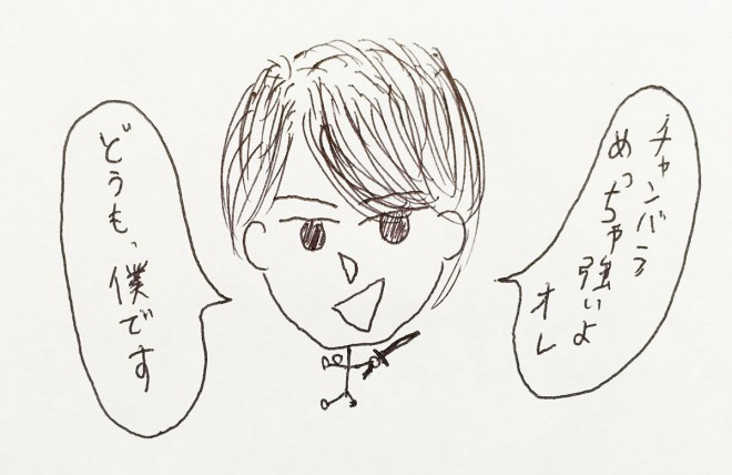 yoneda_ikusa_blog-660x428
