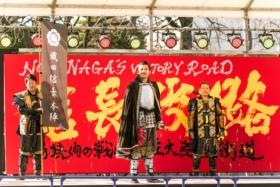 名古屋の新街道「信長攻路」をチャンバラと甲冑ワークショップでPR!リアル桶狭間の戦い in 名古屋城