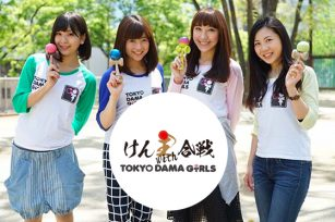 GLOKENのけん玉も当たる!?けん玉合戦 with TOKYO DAMA GIRLS