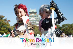 Tokyo Rekishi Collection~コスプレコンテスト~