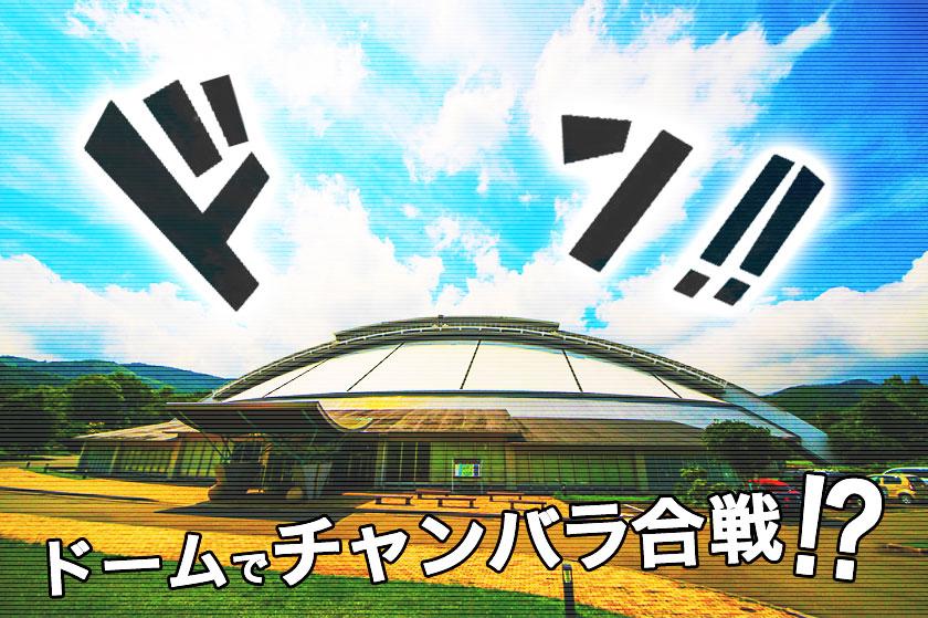 マクニカBlog改