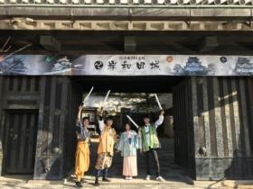 【開催レポート】〜岸和田城の戦い〜
