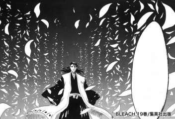 漫画の必殺技をガチでやってみたシリーズ、第四話「双龍の覚醒」