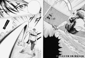 漫画の必殺技をガチでやってみたシリーズ、第五話「まだまだだね」