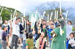 セレッソ大阪×チャンバラ合戦!「セレッソチャンバラ」開幕!